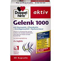 Doppelherz aktiv Gelenk 1000 - Капсулы для суставов с глюкозамином и хондроитином, 40 капсул