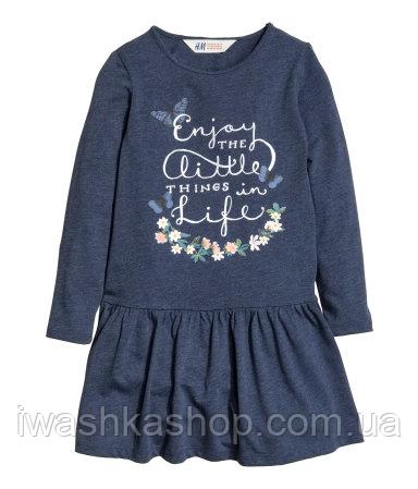 Синее меланжевое платье с длинными рукавами для девочки 1,5 - 2 года, р. 92, H&M