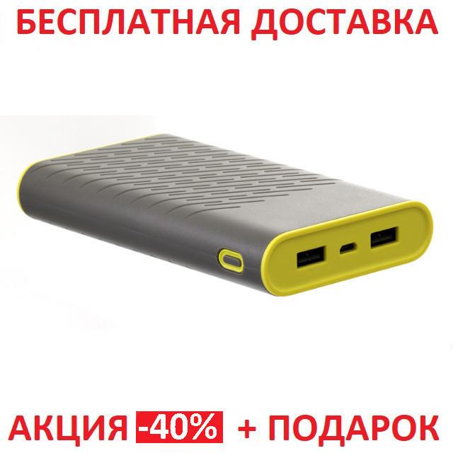 Power Bank HOCO 20000mAh Rege B31 картон Портативная батарея Внешний аккумулятор зарядний пристрій