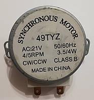 Моторчик тарелки 21V 2.5/3rpm M2HB24ZR09 для микроволновой печи, фото 1