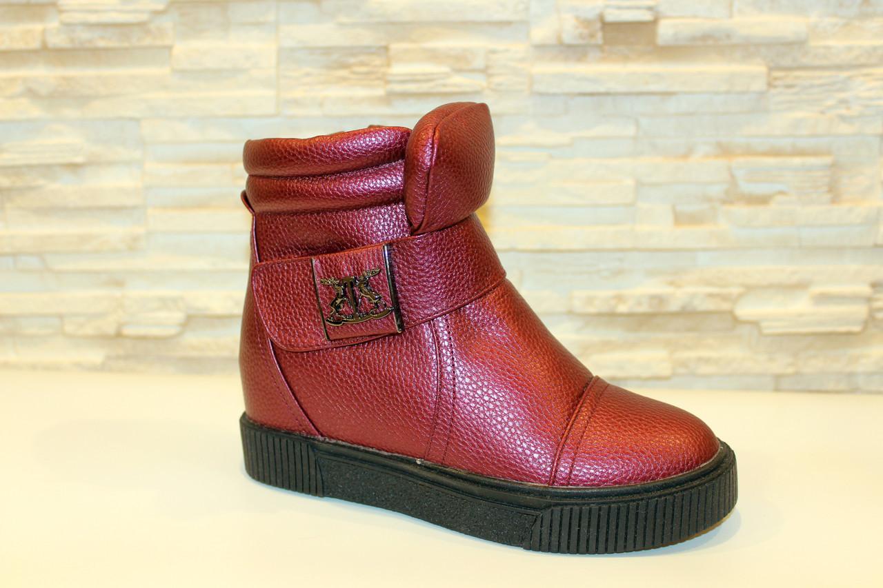 Ботиночки женские бордовые Д560
