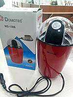 Кофемолка Domotec MS-1306