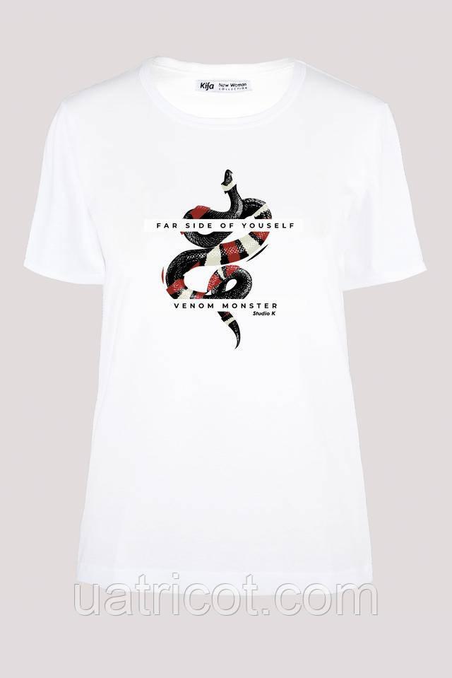 Футболка ФМХ-015/96
