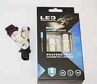 Автолампа LED Автолампа Stellar Japan цоколь  Р13  (1шт)