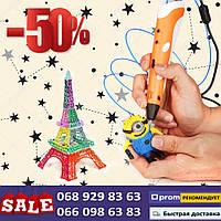 Ручка для рисования пластиком 3D Ручка  + 5 м