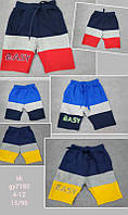 Шорты для мальчиков оптом, Setty Koop, 4-12 лет,  № gy7180