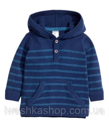 Стильный синий джемпер - худи с капюшоном на мальчика 1,5 - 2 года, р. 92 , H&M