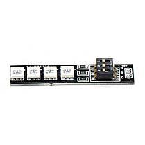 DIATONE RGB LED плата панель 16v 4S RGB5050 7 цветов для радиоуправляемых мультикоптеров - 1TopShop, фото 2