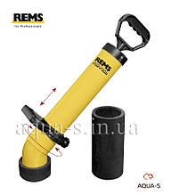 Вантуз пневматический Rems Pull-Push для устранения засоров (Германия) 170300
