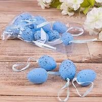 """Яйца """" перепелиные""""  голубые на ленте  (4 см.)"""