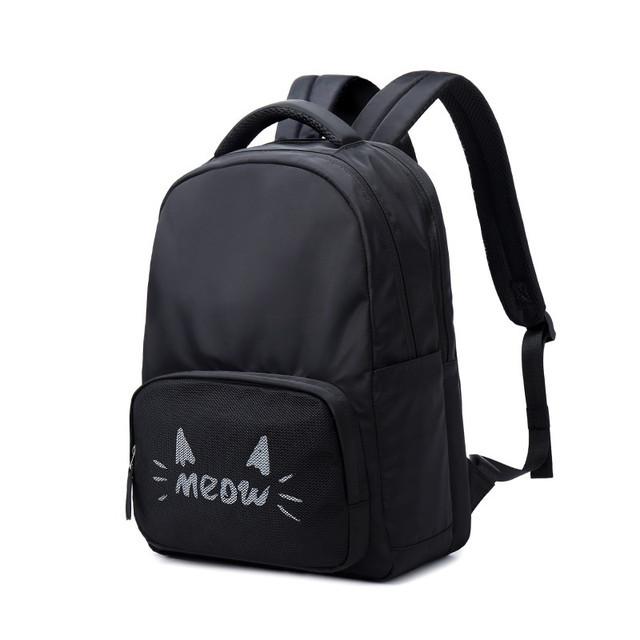 Школьный рюкзак черный
