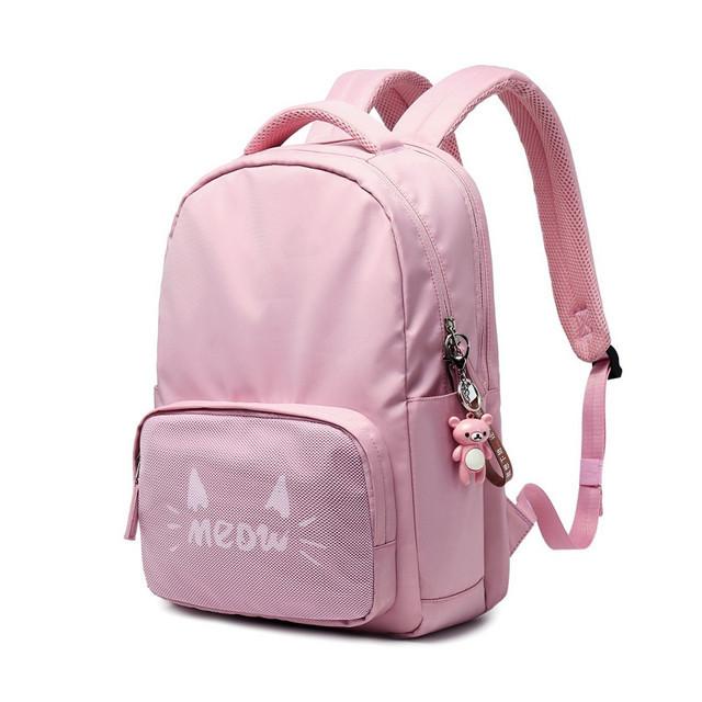 Школьный рюкзак розовый
