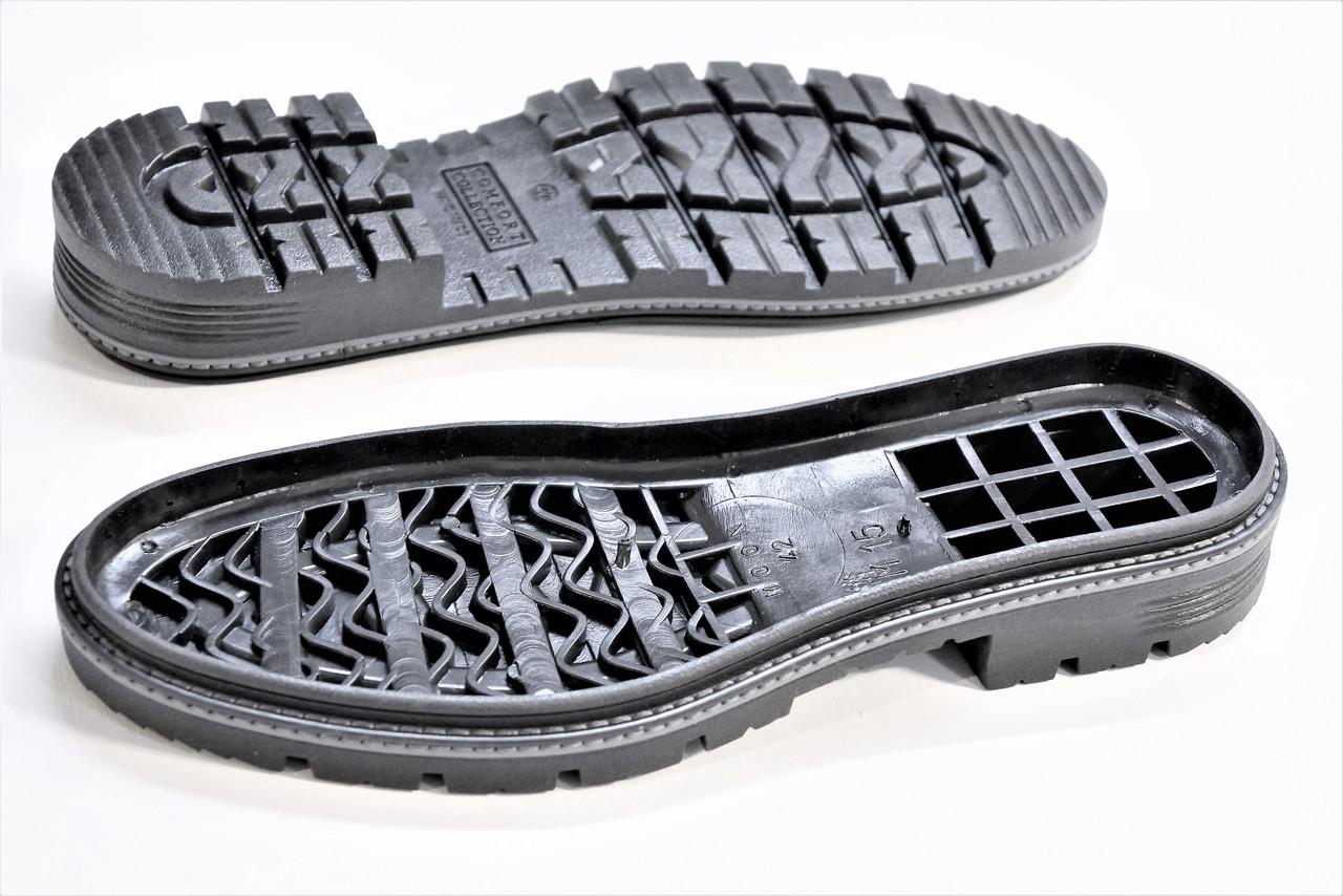 Подошва для обуви мужская Мун р.41-45