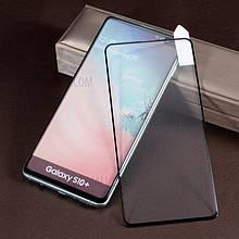 Защитное стекло 3D Full Glue для Samsung S10 Plus (Черное)