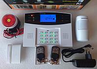 GSM сигнализация комплект, РУССКОЕ меню, для квартиры, гаража, дачи