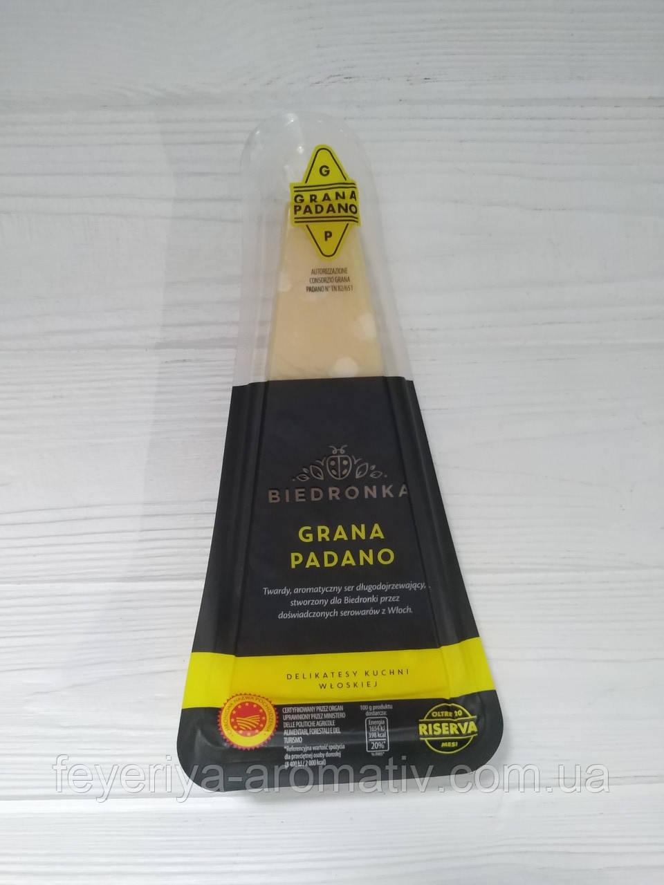 Сыр твердый Biedronka Grana padano 20miesiecy, 200гр (Польша)