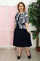 Платье Руфи к/р клеш вьюга, фото 1