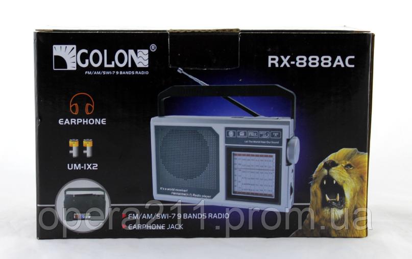 Радиоприемник GOLON RX-888