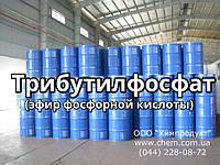 Трибутилфосфат (эфир фосфорной кислоты)