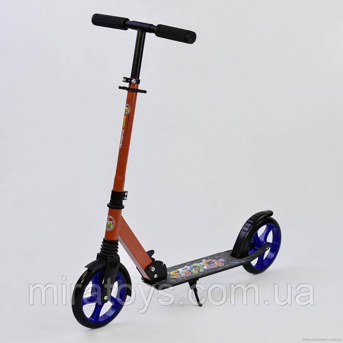Самокат двухколесный Best Scooter 00098 КРАСНАЯ РАМА С СИНИМИ КОЛЁСАМИ