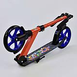 Двоколісний Самокат Best Scooter 00098 ЧЕРВОНА РАМА З СИНІМИ КОЛЕСАМИ, фото 3