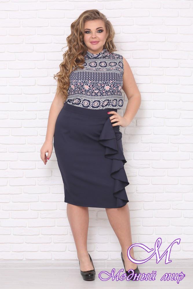 Темно-синяя женская юбка больших размеров (р. 48-90) арт. Предложение