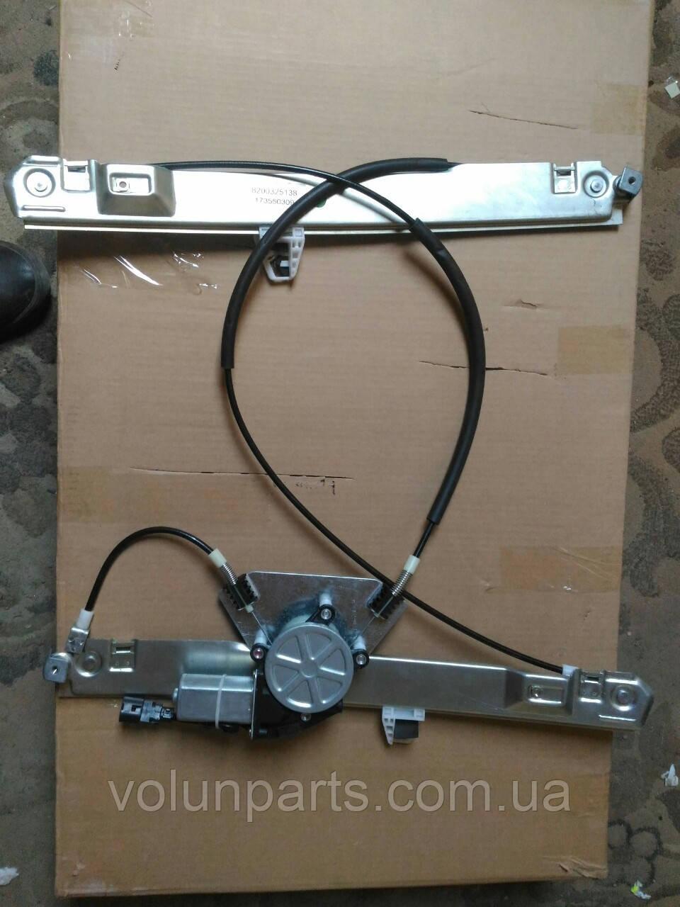 Стеклоподъемник электрический перений левый 3D Renault megane 2 POLCAR
