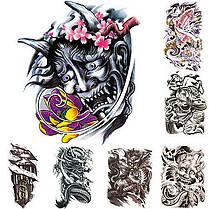 1шт водонепроницаемый череп шаблон карп гуань 3d машина арт Временные татуировки наклейки тела этикету - 1TopShop, фото 2