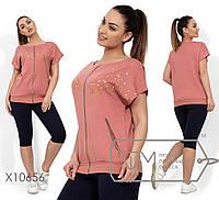 2f63f9a961c Женский летний спортивный костюм в больших размерах с бриджами 1151606