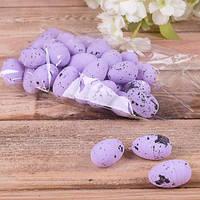 """Яйца """" перепёлки""""  фиолетовые  (3 см.), фото 1"""