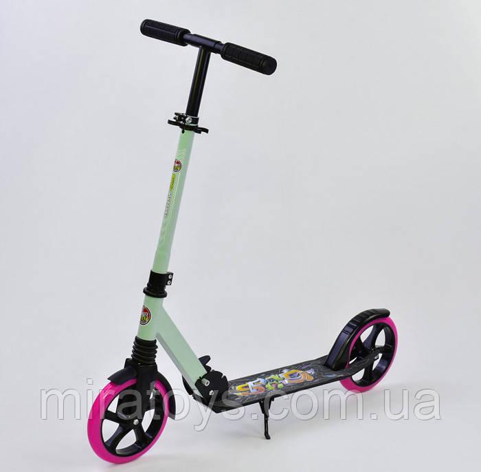 Двоколісний Самокат Best Scooter 00098 БІРЮЗОВА РАМА З РОЖЕВИМИ КОЛЕСАМИ