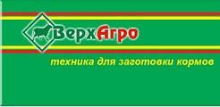 "ООО ""ВерхАгро"""