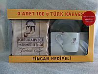 Кофе Набор подарочный MEHMET EFENDI (кофе 100 г + чашка)
