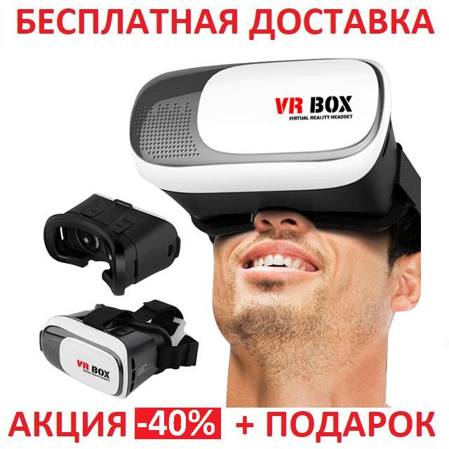 VR Box 2.0 - 3D очки виртуальной реальности Originalsize шлем 3Д реальности окуляри віртуальної реал