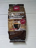 Кофе в капсулах Kafer Kaffeepads Exquisit Klassisch 20шт., 140гр (Германия)
