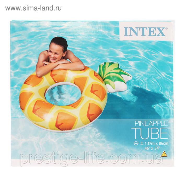 """Круг для плавания Intex 56266 NP """"Ананас""""117см от 6 лет"""