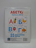 Картки Абетка Абетка Українська 33шт