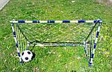 Детские футбольные ворота, усиленные 1200Х850мм, фото 2