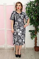 Платье Баффи к/р вьюга, фото 1