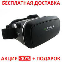 VR BOX Shinecon 3D Очки шлем виртуальной реальности 3Д Пульт dbhnefkmyst jxrb ищищ окуляри, фото 1