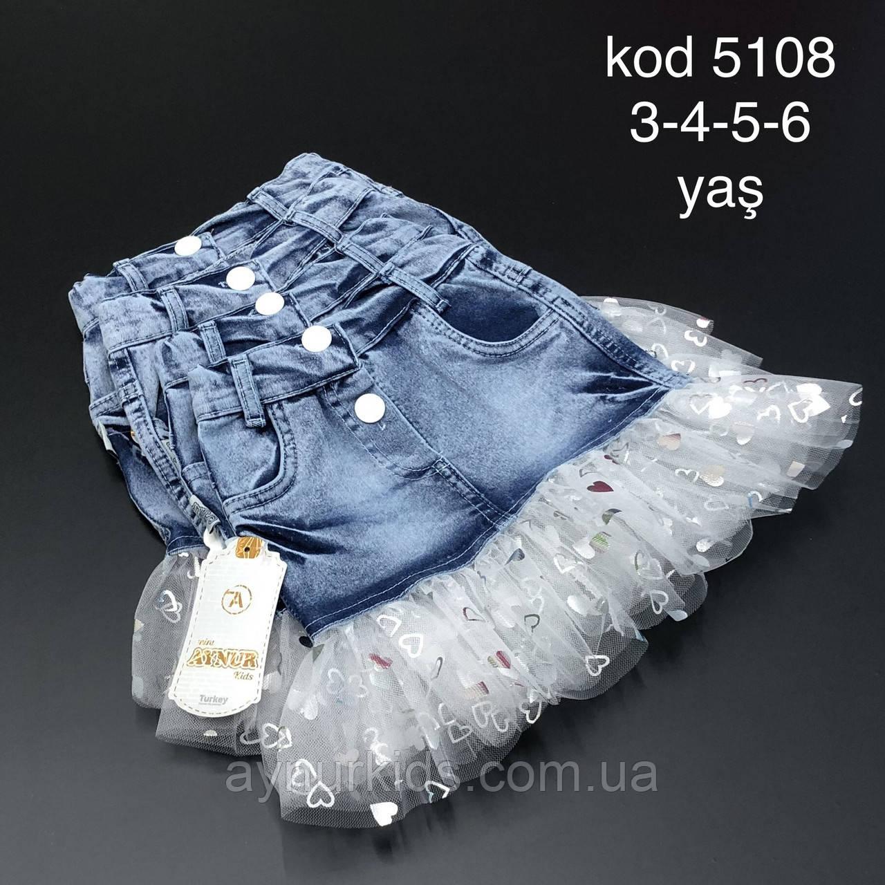 Модная юбка для девочки 3-4-5-6 лет