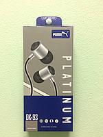Наушники Puma Platinum DK-93 с микрофоном