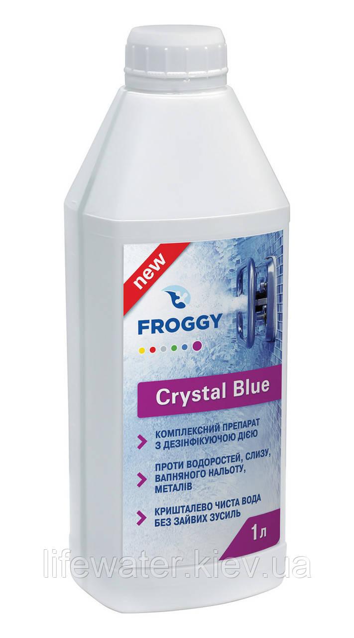 Засіб для дезінфекції Crystal Blue FROGGY 1 л
