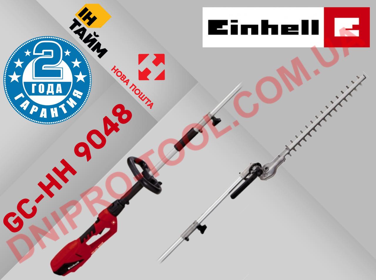 Кусторез электрический телескопический Einhell GC-HH 9048