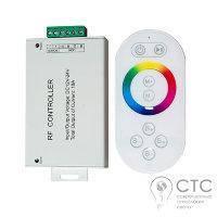Підсилювач для світлодіодної стрічки RGB LD57