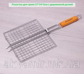 Решетка для гриля, барбекю Скаут 27*24*2см с деревянной ручкой