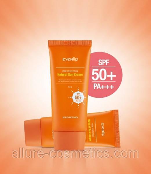 Солнцезащитный крем EYENLIP Pure Perfection Natural Sun Cream (SPF50+/PA+++)
