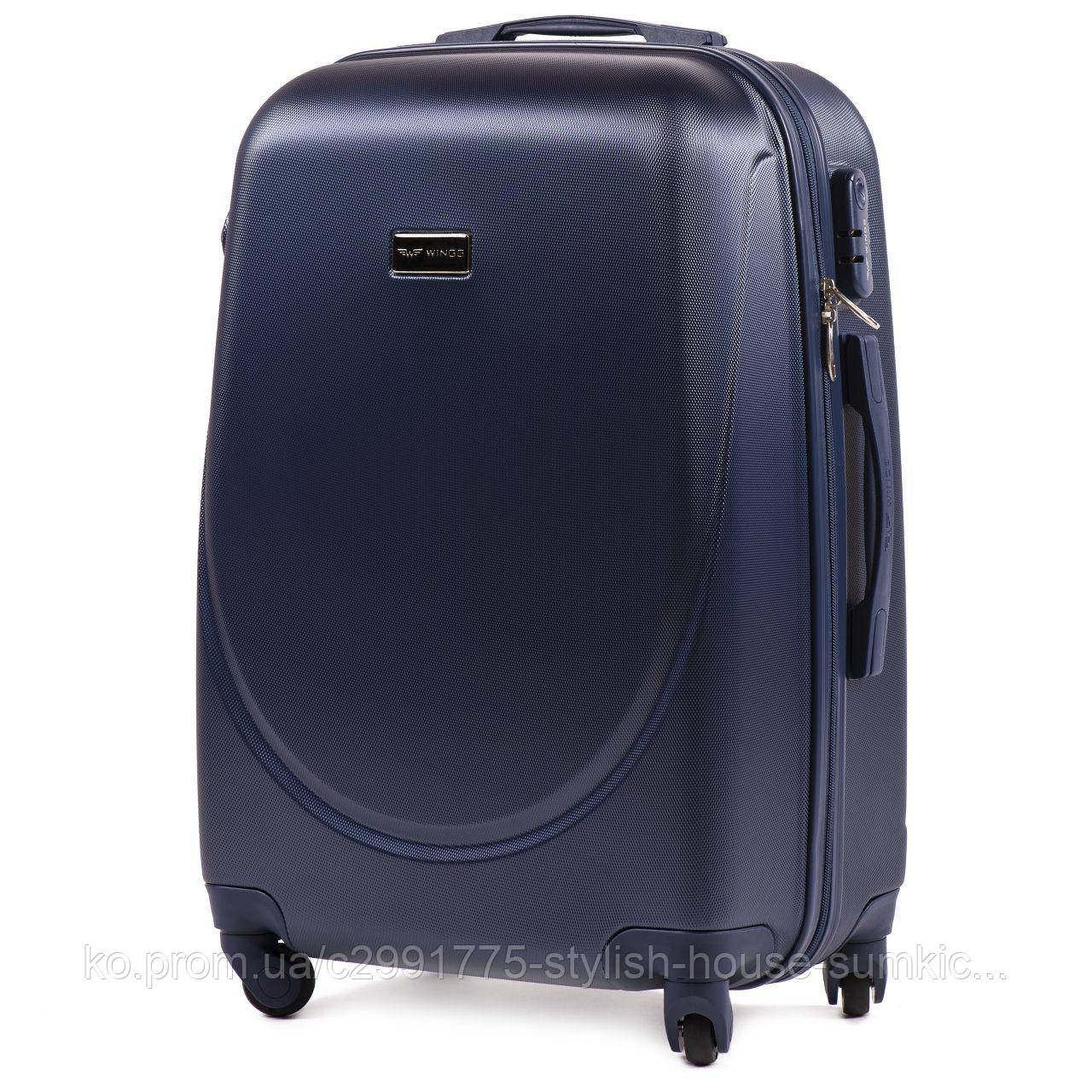 03d4ccaaf4a9 Чемодан Wings 310 большой (есть разные цвета) - Stylish-House-сумки,
