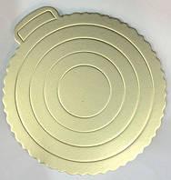 Подложка для торта золото d 220 мм толщина 2 мм, набор 10 шт