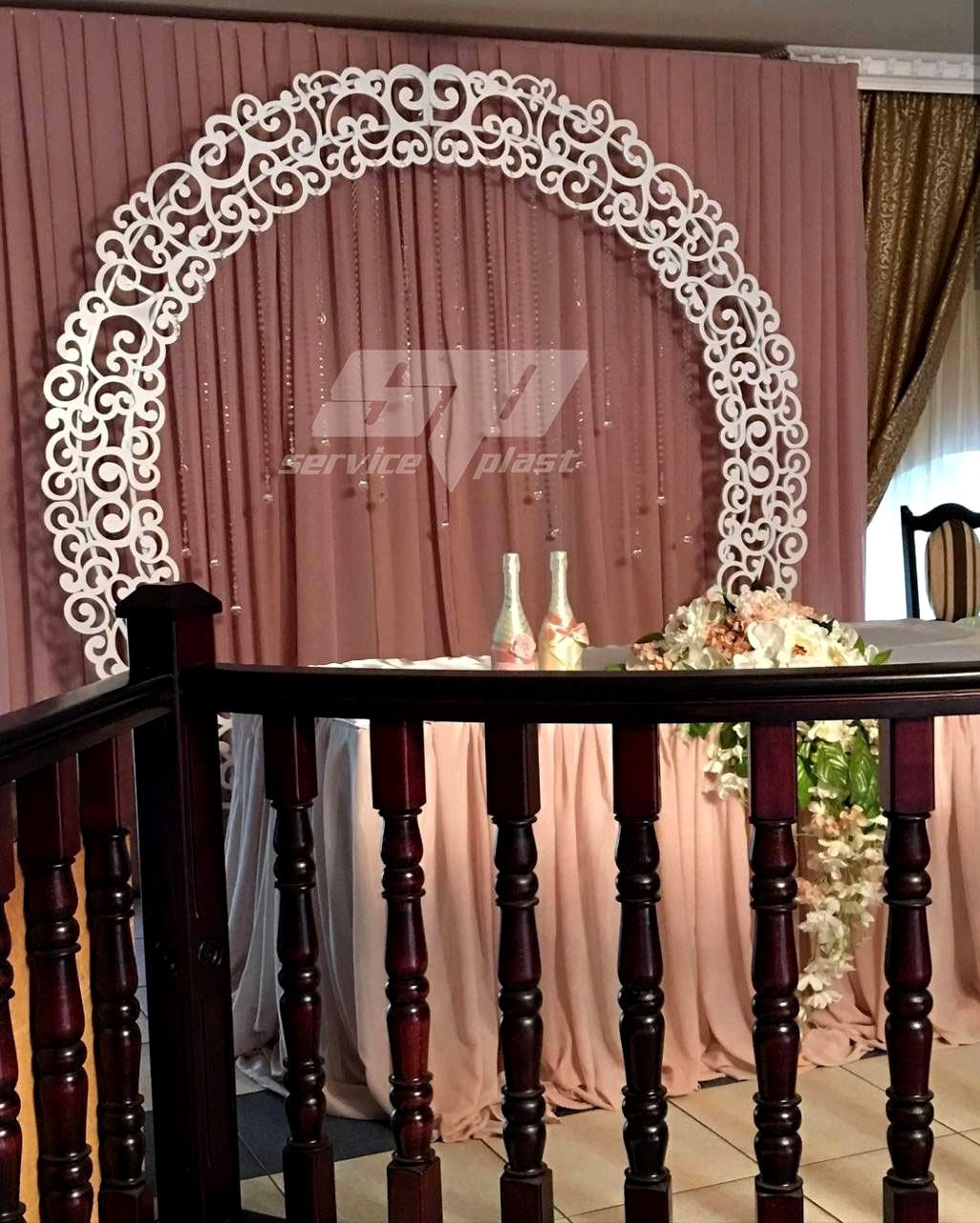 """Свадебная арка """"Круговорот любви"""", фотозона на свадьбу"""